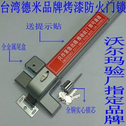 Wholesale Taiwan Demi DEMI flat pusher escape fire door fire escape door lock factory outlets