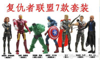 Wholesale The Avengers Captain America Spiderman Thor Batman Hulk Wolverine Action Figures Toy PVC Figure cm Halloween gift