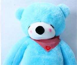 Nouveau 2.0M 80 '' Dark Light Brown Bleu Beige Rose Café Violet Gigant Huge Grande peluche Toy Bear Stuffed Doll pour fille à partir de géant ours brun stuff toy fournisseurs