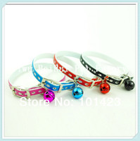 berry puppy - Berry New colors inch leatheriod flashy Puppy Cat collar with bell