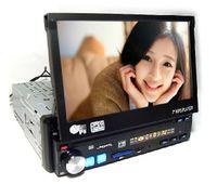 "Cheap car 7"" Single spindle trainborn mp5 Player HD screen"