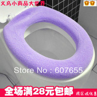 Cheap 2012 hot sale home necessary warm O shape toilet bowl set pad toilet seat cover color random 10pcs lot free shipping