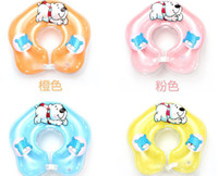 Cheap Newest Baby Kids Infant Adjustable Swimming Ring for Baby Bath Neck Float 2pcs lot Free Shipping