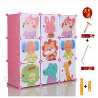 Cheap Unit 9, diy magic children baby bookcase chest receive ark WanJuGui cartoon model