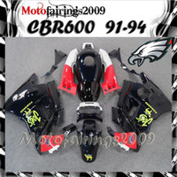 Cheap F2 1991 Best CBR600 F2 1992