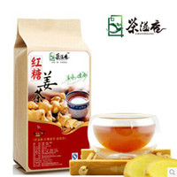 Wholesale Green Slimming Coffee Green Ginger Honey And Ginger Health Care Tea For Women s Health Drink
