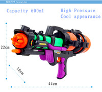 Wholesale High Pressure Pump Action Big Water Gun cm Perfect Summer Outdoor Fun Sports Game Shooting Toys sniper nerf Water Bullet