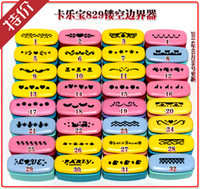 Wholesale retail multi design lace trim Paper Border Punch hole stamping up die DIY diary gift de
