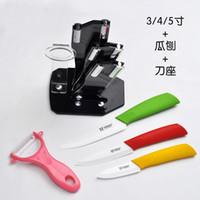 Wholesale 4 inch ceramic knife set