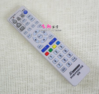 Wholesale with digital TV remote control limit Shenzhen Tianwei Tianwei cable digital TV set top boxes