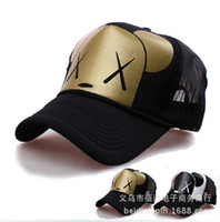 Wholesale Korean hip hop cap mesh cap truck cap truck cap hip hop style hat for men and women must have a visor cap