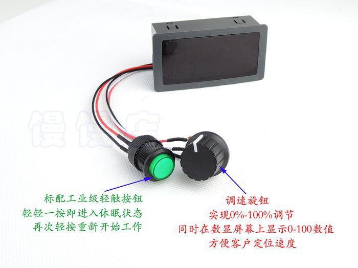 Ccm5d Digital Display Dc Motor Speed Pwm Controller Pwm
