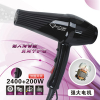 Wholesale Authentic professional hair dryer blow high power of w anion hot and cold wind heat balance constant temperature drop shipping