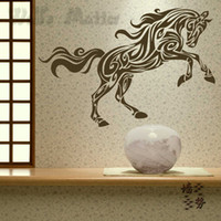 horse decor - horse removable wall decals home decor animal pvc wall stickers paper decoration cm