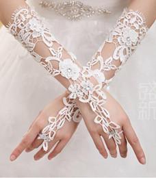 Wholesale Hot Sale Bridal Gloves About cm Vintage Lace Diamond Flower Glove Hollow Wedding Dress Accessories Cheap