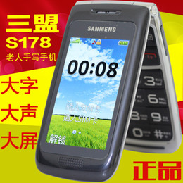 Wholesale SANMENG S178 clamshell mobile phone screen handwritten characters old genuine licensed large screen mobile phone loudly in the elderly