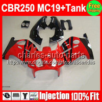 7gifts+ Tank For HONDA MC19 CBR250RR 86 87 88 89 Factory red ...