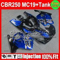 7gifts+ Tank For HONDA MC19 blue black CBR250RR 86 87 88 89 9...