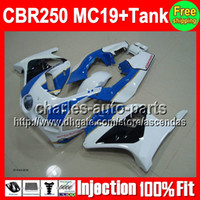 7gifts+ Tank For HONDA CBR250RR MC19 86 87 88 89 CBR250 RR bl...