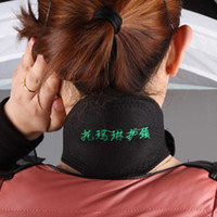 Wholesale New Tourmaline Magnetic Therapy Neck Massager Cervical Vertebra Protection Spontaneous Heating Belt Body Massager HG