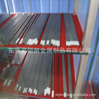 Wholesale imported tungsten steel strip H10F high wear tungsten steel strip Sandvik H6F tungsten steel strip