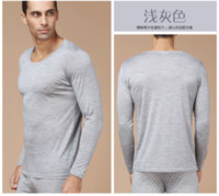 Wholesale 2014 New Arrival New Brand Silk Men s Winter Thermal underwear Pants Winter Warm Suits Long Johns M L XL XXL XXXL