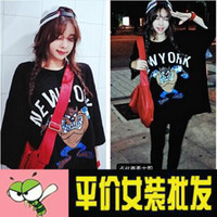 Wholesale 2014 Autumn coat Harajuku style printing hedging sweater coat female Korean winter easing student