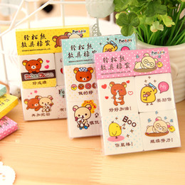 Wholesale Korea stationery cute bear aids rubber school supplies stationery gift pack animals Meng rubber tiles a