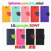 MERCURY Wallet en cuir pour iPhone 4 4S 5 5S 5C 6 GALAXY S3 S4 S5 Note 2 3 4 Contraste Neo Soft Color TPU peau Flip Cover avec le paquet