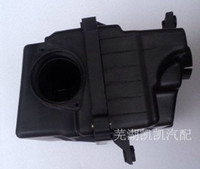 Wholesale Chery A3 accessories are factory air filter assembly air filter air filter assembly with a cartridge shell