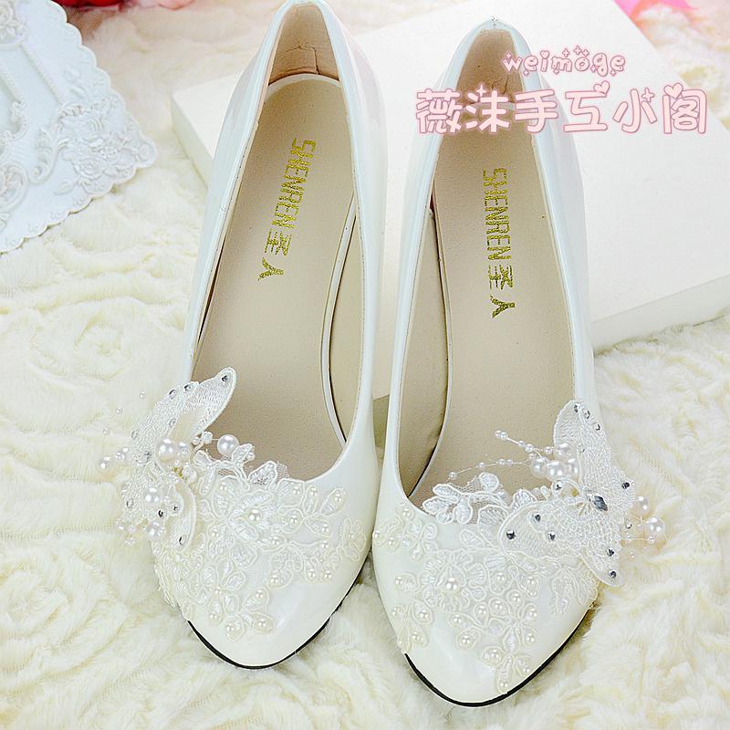 Cheap Flat Lace Wedding Shoes