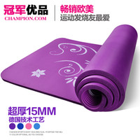 Wholesale mat for yoga rushed mm beginner cm cm real tapete for fitness yoga mat mm thick pad printing shipping