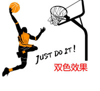 Decal basketball movie poster - PVC Removable Living Room Sofa TV Wall Home Decoration Wall Sticker Home Decorative Poster paster Sports Basketball wallpaper