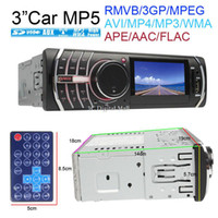 Cheap 3'' LCD Car MP5 Player USB SD MMC AUX FM 12V 45W*4CH Auto MP4 Players Auto Tuning