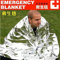 Wholesale New Waterproof Emergency Survival Foil Thermal First Aid Rescue Blanket cm
