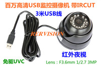 Wholesale Megapixel USB infrared night vision surveillance cameras with IRCUT switch conch three noodle P