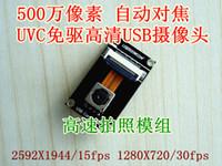 Wholesale 5 million pixel autofocus AF UVC USB camera MJPEG HD camera module OV5640