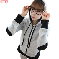 Cheap New 2013 autumn outerwear sports casual clothing set female sweat suits women HTX00115