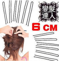 Wholesale Hot selling U shaped mm Hair Pin Clip Hair Holder Grips