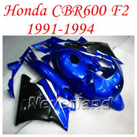 Cheap Fairing Best Honda Fairing