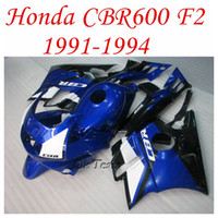Cheap Fairing F2 Best Honda Fairing