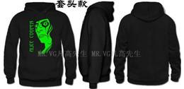 Wholesale Noctilucent fleece Clubs must Rock band fleece Alice hoodie