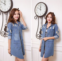 Wholesale 2014 Women s Street Fashion Casual Denim Punk Hole Slim Round Neck Long Coat Jacket
