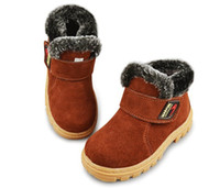 child boots - 2015 spring children shoes child snow boots boys shoes cotton padded shoes female child boots genuine leather shoes