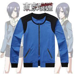 Wholesale Anime Tokyo Ghoul Touka Kirishima Cosplay Costume Hoodie Coat Jacket Clothes from Women Men