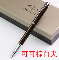 Wholesale Parker IM pen stainless steel series of single gift boxed fountain pen