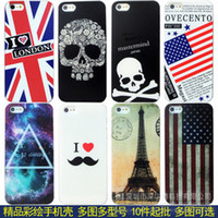 Wholesale - 2014 Hot Sale 4. 7 inch iPhone 6 Phone Case Cover...