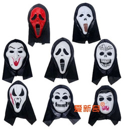 Wholesale Halloween PVC Scream Masks for partys Halloween CPT018