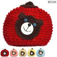 baby golf balls - Hot Sale New Baby Girl bear crochet beanie Cap Outdoor Sports Golf Tennis Hiking Ball Cap Hat