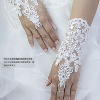 fingerless lace bridal gloves - Pair Elegant Lace Rhinestone Sequins Decoration Bridal Short Fingerless Gloves Wedding Formal Dress Accessories